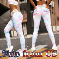 Pony Rainbow Cloud Waist Skinny Fitness Leggings Yoga Gym Scrunch Workout Pants