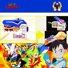 ELDRAN TOMY GO SAURER 1/1 DX SAURER BREATH Nekketsu Saikyo Power Rangers Morpher