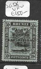 BRUNEI (PP2603B)  MBE 50C  SG 58  VFU