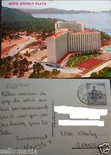 POSTAL HOTEL BEVERLY PLAYA . PAGUERA . MALLORCA . BALEARES . VER TIENDA CC2996