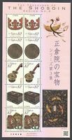 JAPAN 2016 TREASURES OF THE SHOSOIN SERIES NO. 3 SOUVENIR SHEET OF 10 STAMP MINT