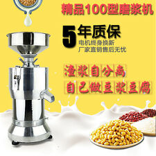 Tofu machine Soybean milk machine Pulping machine Soybean grinder Soy Milk Maker