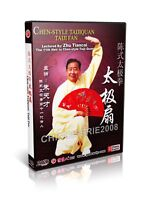 Chen Style Taijiquan - Chen Style Tai Chi Taiji Fan by Zhu Tiancai 2DVDs