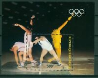 Niger Block 40  , ** , Olympische Spiele 1984