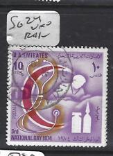UNITED ARAB EMIRATES  (P0502BB)  SG 24   VFU