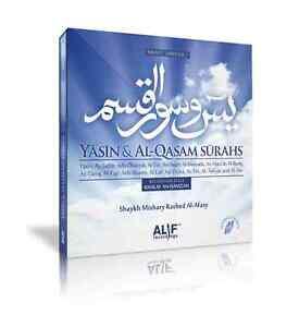 Yasin & Al-Qasam Surahs 2 CDs by MISHARY AL-AFASY