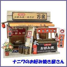 NEW Billy's Handmade Dollhouse Kit Naniwa's Okonomiyaki Shop Miniature fromJapan