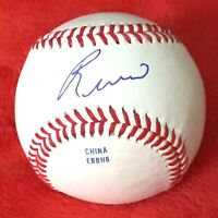 Richard Urena Toronto Blue Jays Signed Autograph Baseball