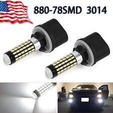 2 × 880 899 White 6000K 78SMD Light Lumen LED Bulbs Car Driving Fog Light Lamp