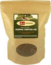 Fujiyama Bonsai Soil - 2 Quart Bag (PM50-2)