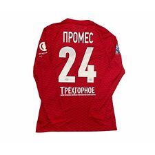 More details for 🔥npomec #24🔥fc spartak moscow signed football shirt nike original - size l
