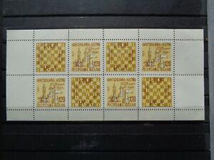 Georgia-Abkhazia 1993 Chess MNH Block