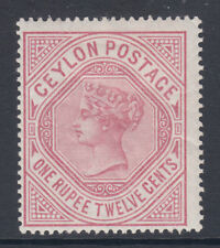 Ceylon SG 201b MLH. 1887 1r12c dull rose QV, wmk upright, crackly OG, fresh.