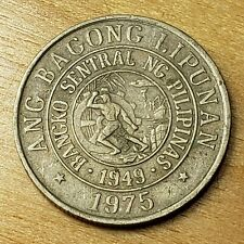 1975 Philippines 10 Sentimos, KM# 207