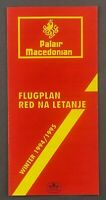PALAIR MACEDONIAN AIRLINE TIMETABLE WINTER 1994/95 FLUGPLAN