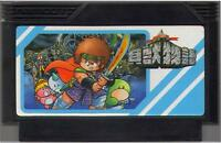 """ KAIJU MONOGATARI "" FAMICOM NES FC FAMILY COMPUTER JAPAN"