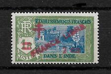 French India 1943,France Libre 2ca on 1R,Scott # 199,VF MLH*OG (FC-4)