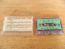 CHINA FILM STUDIO NATIONAL ORCHESTRA - Spring In South Of The Yangtze - Cassette