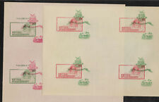 Guinea 1965,Very Rare Imperf Proof Inverted Sheets,Sc # C70-C71,Vf Mnh* Ev$395+