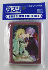 Kadokawa Comptiq Fate/Extra CCC Nero Saber Sakura Sleeves NEW MTG Weiss 80ct