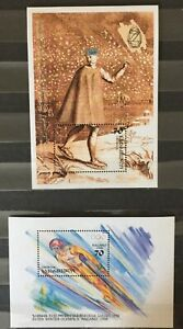 Georgia. Winter Olympic Games Mini Sheets. SGMS255. 1998. MNH. #SC634
