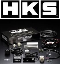 New HKS EVC-S Electronic Boost Controller EBC- For PS13 Silvia SR20DET Redtop