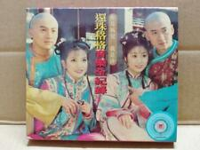 China Drama Vicki OST Zhao Wei 还珠格格 赵薇 林心如 OBI 1999 Asia CD + Promo VCD FCB2074