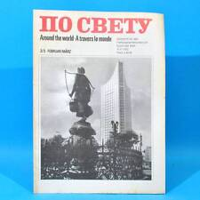 DDR Po swetu 2/3 von 1989 По свету | Russisch Englisch Französisch | Schulbuch