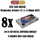 20-21 SKYBOX METAL UNIVERSE HOCKEY 8 BOX CASE BREAK #2769- Philadelphia Flyers