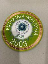 Malaysia  2003 Putrajaya coin 10th session islamic summit conference
