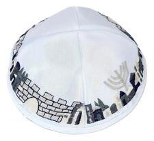 New Kippah Yarmulke Kippa White Satin Embroidery Jerusalem Jewish Menorah israel