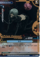 Togainu no Chi Prism Connect Trading Card TCG Game 01-051 R Gold Foil Kau