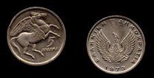 Greece. 5 drachma Coin 1973 L@@K, Horse Pegasud - Phoenix, Greek Military JUNTA