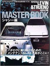 TOYOTA LEVIN & TRUENO AE86 Book Tuning JAPAN 4AG AE86  1