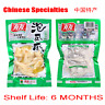5 Pieces x 100g Chinese Food Spicy Chicken Feet Vacuum-packed 有友泡椒凤爪经典山椒味5袋装