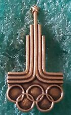 NOC CCCP OLYMPIC MOSCOW 1980 OLD PIN BADGE 2