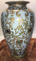 Vtg High Quality Lotus Scroll Vase White With Gold Scrolls & Raised Color Enamel