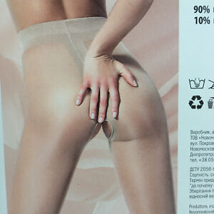 Giulia Intimo 20, Crotchless Tights/Pantyhose