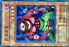 Ω YUGIOH Ω N° 16768387 Big Eye