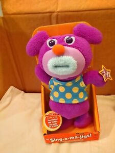 """Mattel SING A MA JIG Purple Singing Plush Toy Clementine Song 9"""""""