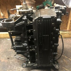 Force outboard 120hp powerhead 4cyl 1996up block head