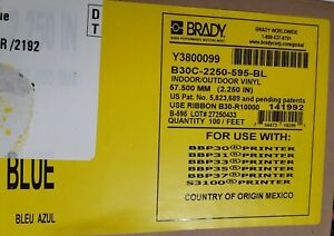 Brady B30C-2250-595-BL Indoor/Outdoor Vinyl Tape, BLUE,100 Ft,2.250 in,57.500mm