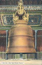 BIRMANIA Rangoon Great bell Shwe Dagon pagoda 1910s PC