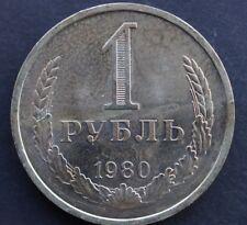 MONETE SOVIETICA RUSSA 1 RUBLO RUBLO 1980-BU-UNC