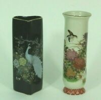 Shibata Japan Set of 2 Bud Vases Gold Trim Peacock Quail Floral Hand Painted 6.5