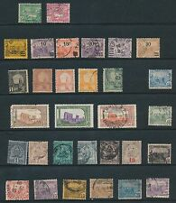 1888 - 1920 Tunisia ALL DIFFERENT; MOSTLY USED; AS SHOWN; CV $21