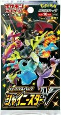 4X PACK Pokemon Card Game Sword & Shield High Class Pack Shiny Star V  NEW
