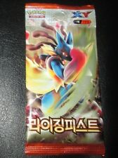 KOREAN Pokemon Card pack of 5 Cards XY Rising Fist