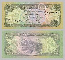 Afghanistan 10 Afghanis 1979 p55a unz.