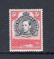 Kenya, Uganda and Tanganyika 1944 5s perf 13 1/4 x 13 3/4 MH